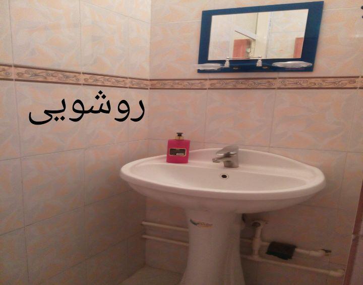 اجاره منزل در مشهد برای مسافر (1)